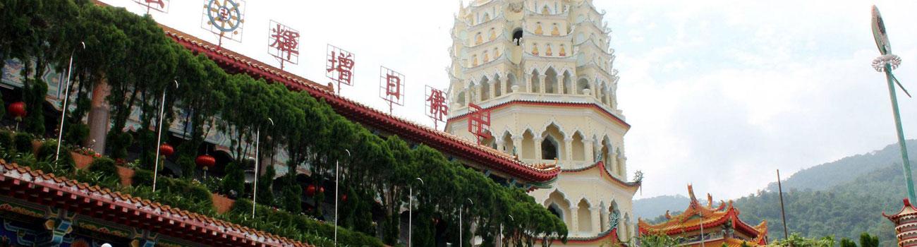 Templo Kek Lok Si Georgetown Penang